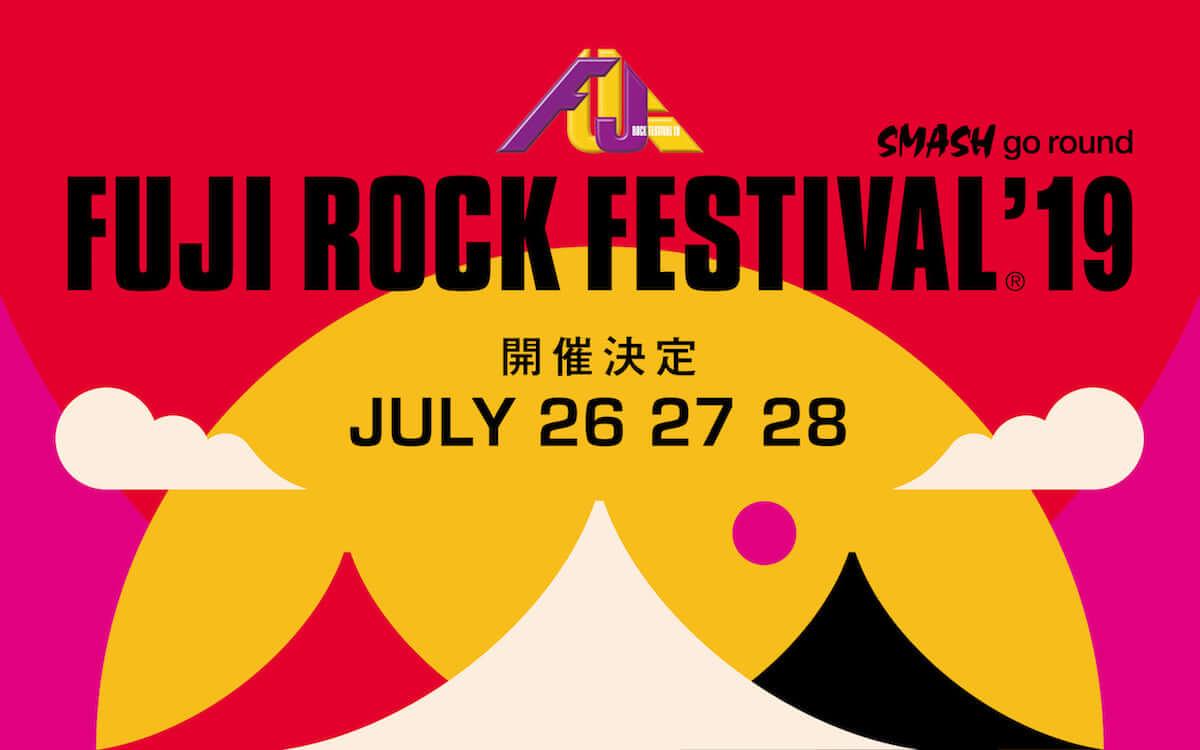 ラジオ番組『Tokyo Brilliantrips』連動!マーベル最新作『キャプテン・マーベル』のミステリーなどをご紹介! music181217-fujirockfestival19-1200x750