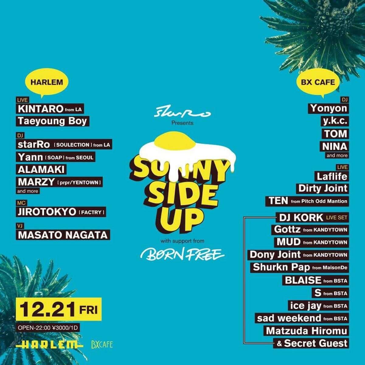 グラミーノミネーター・starRo主催イベントにThundercatの実弟KINTAROが来日|Taeyoung BoyやYann、ALAMAKI、MARZYらが登場 music181217-sunnysideup-1200x1200