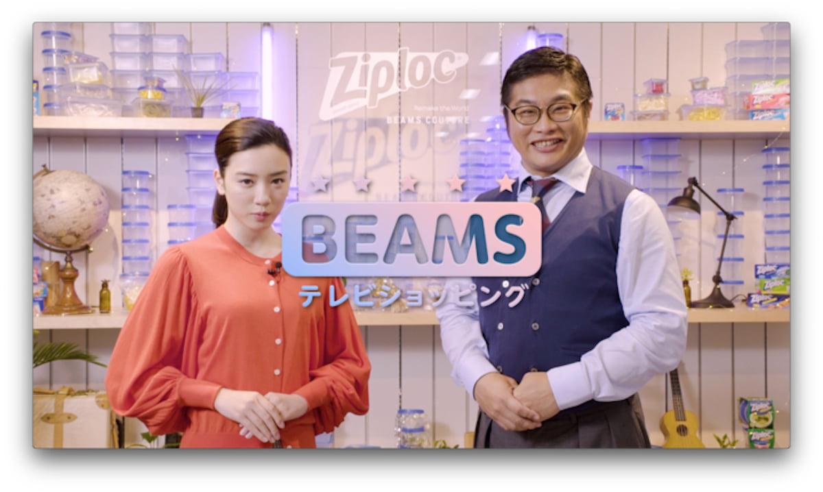 BEAMSとジップロックが異色のコラボで、ちょっとセクシーに...?トートバッグやリュック、ポーチなどが再販中! life_fashion181218-beamscouture-ziploc18aw-2-1200x718