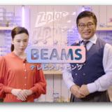 BEAMS COUTURE ZIPLOC