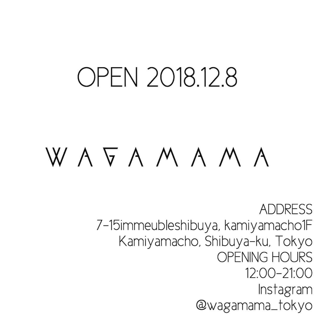 """オーナーの""""我儘""""を表現するためのショップ 「WAGAMAMA TOKYO」が奥渋谷にオープン fashion181217_wagamamatokyo_011-1200x1200"""