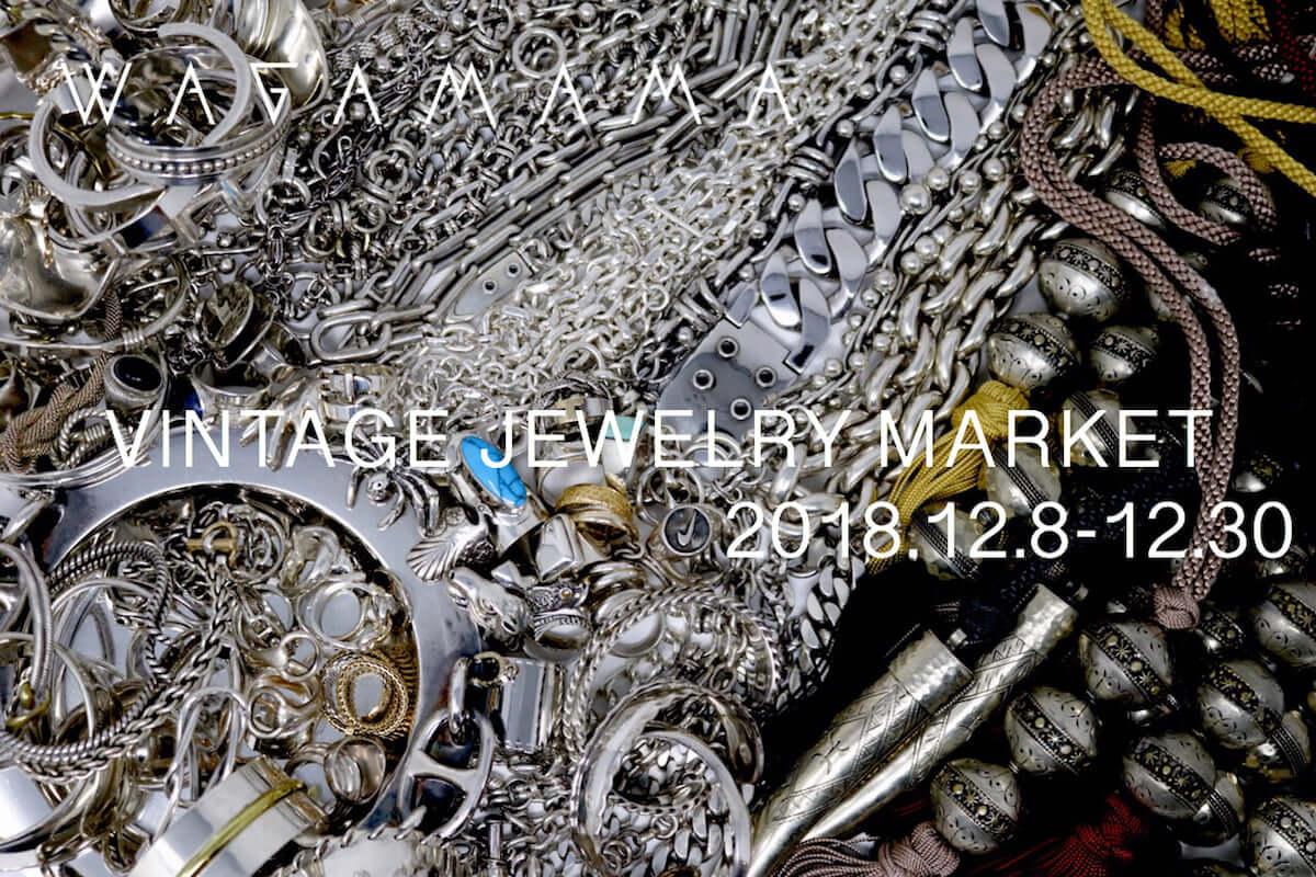 """オーナーの""""我儘""""を表現するためのショップ 「WAGAMAMA TOKYO」が奥渋谷にオープン fashion181217_wagamamatokyo_021-1200x800"""