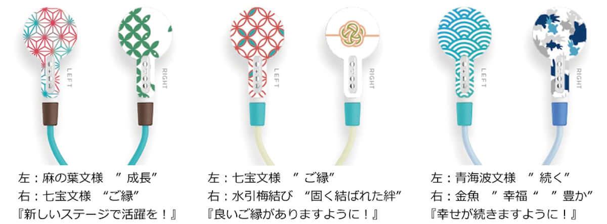 クリスマスプレゼントにおすすめ!カスタムできるワイヤレスイヤフォン「KOTORI 101++」が登場 kotori_02-1200x443
