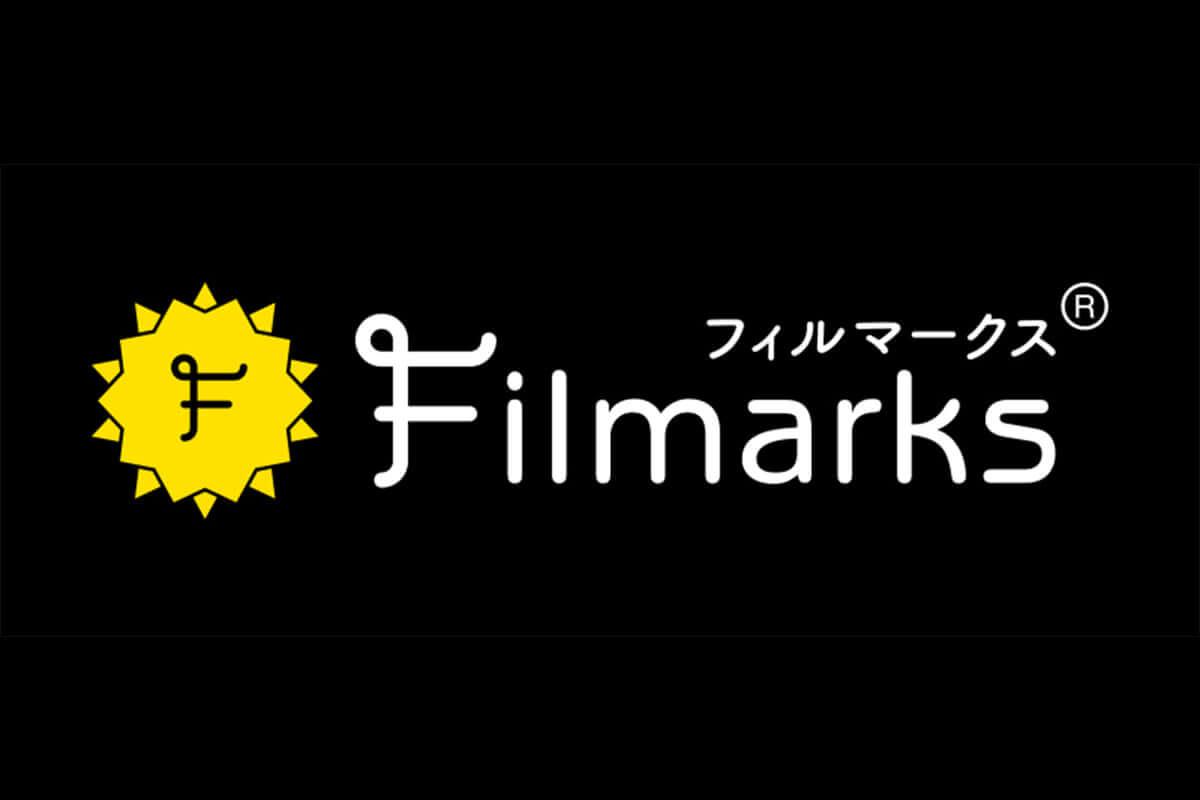 ラジオ番組『Tokyo Brilliantrips』連動!新しいレコードサービス「PERSONAL BUYER」などをご紹介! film181220-filmarks-2-1200x800