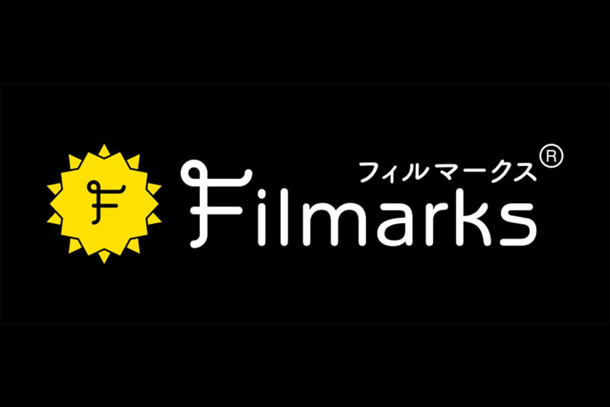 Filmarks(フィルマークス)