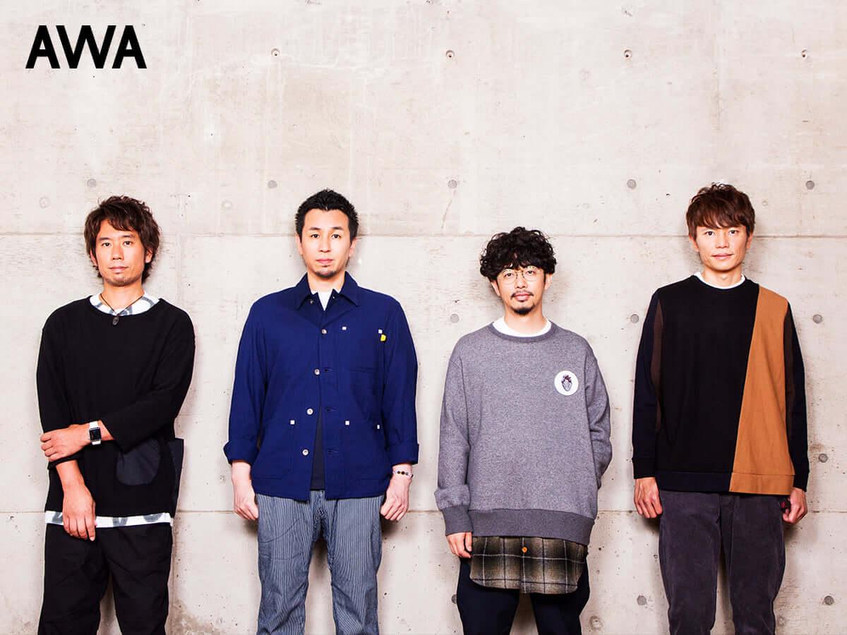 アジカンがAWAにて公開したプレイリスト「2018年に聴くべき曲」に中村佳穂や5lack、KID FRESINO、AAAMYYY、tofubeats、WILYWNKAらが収録 asiankung-fu-awa-1200x900
