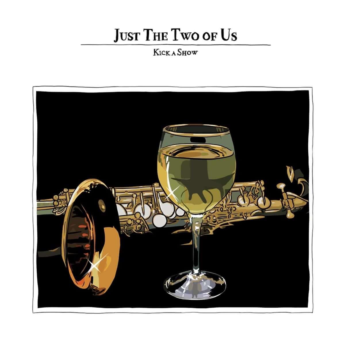 Kick a Showが超弩級ラブソング「Just The Two Of Us(クリスタルの恋人たち)」のカバーを配信リリース music181221-kickashow-1200x1200