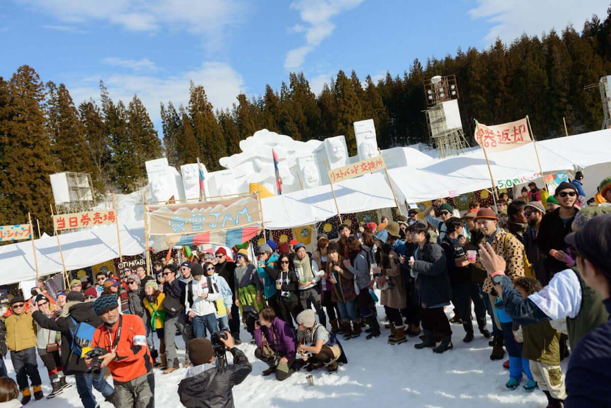 雪上野外フェス「豪雪JAM2019」開催決定! 第一弾でLUCKY TAPES、MONO NO AWARE、 DE DE MOUSEの3組 music181226-gosetsujam-8-1200x801