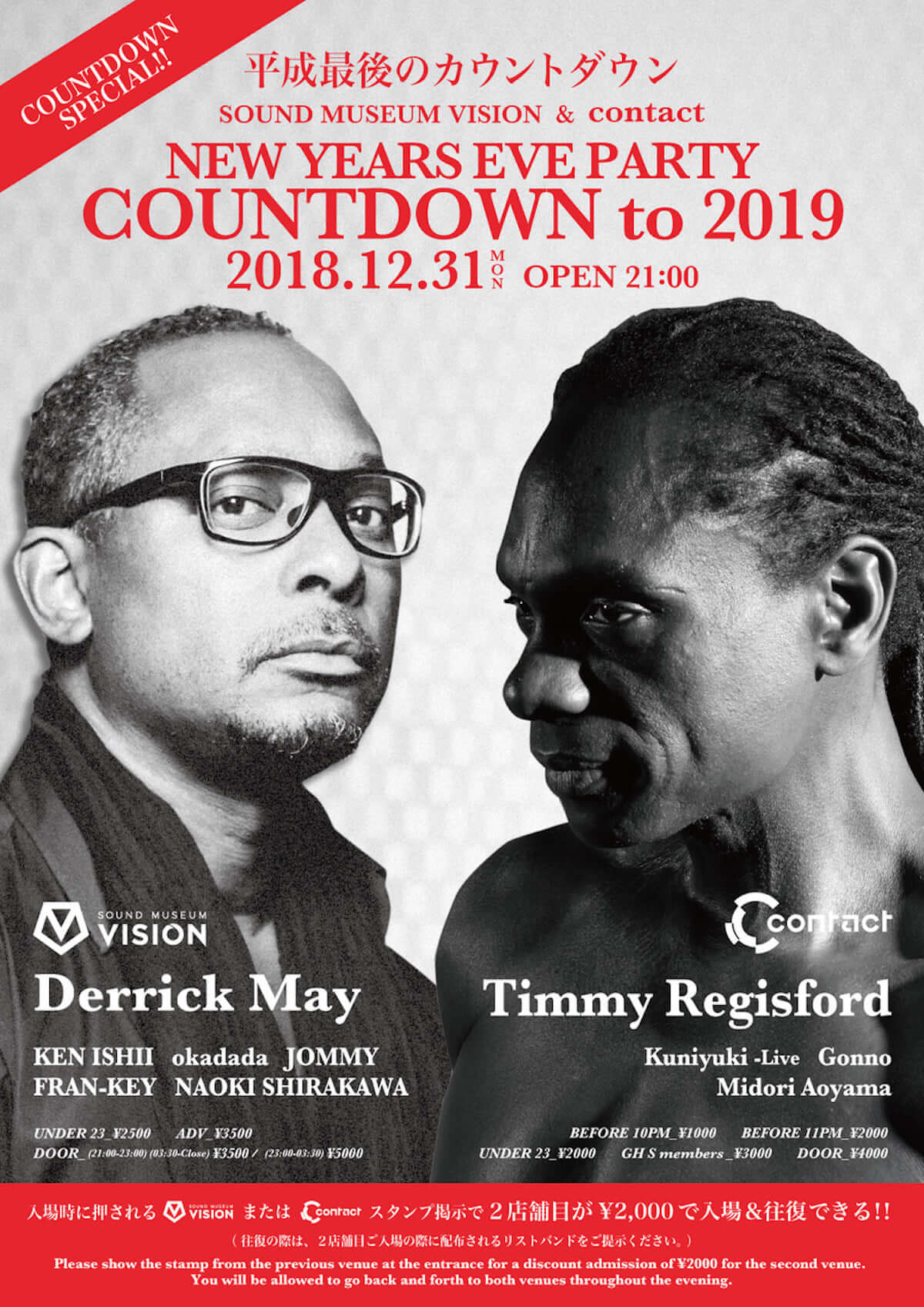 Derrick MayがVISIONに帰還!NEW YEARS EVE PARTY COUNTDOWN to 2019はチェック必須 music181227_VISION01-1200x1697