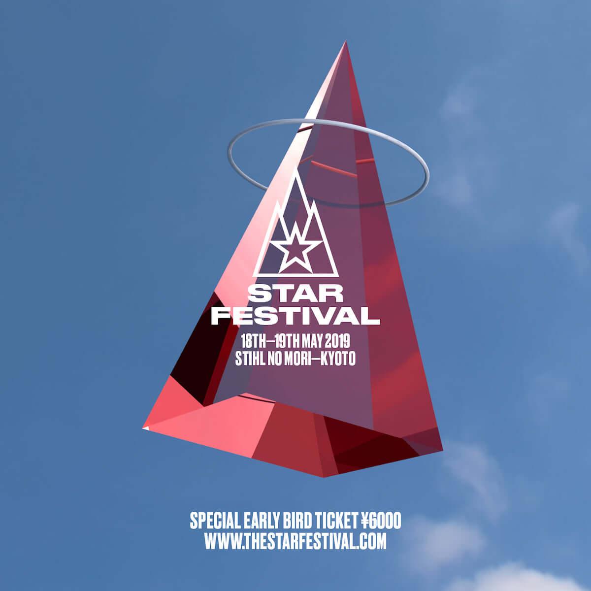 「THE STAR FESTIVAL 2019」来年5月に2日間開催! music181227_THESTARFESTIVAL02-1200x1200