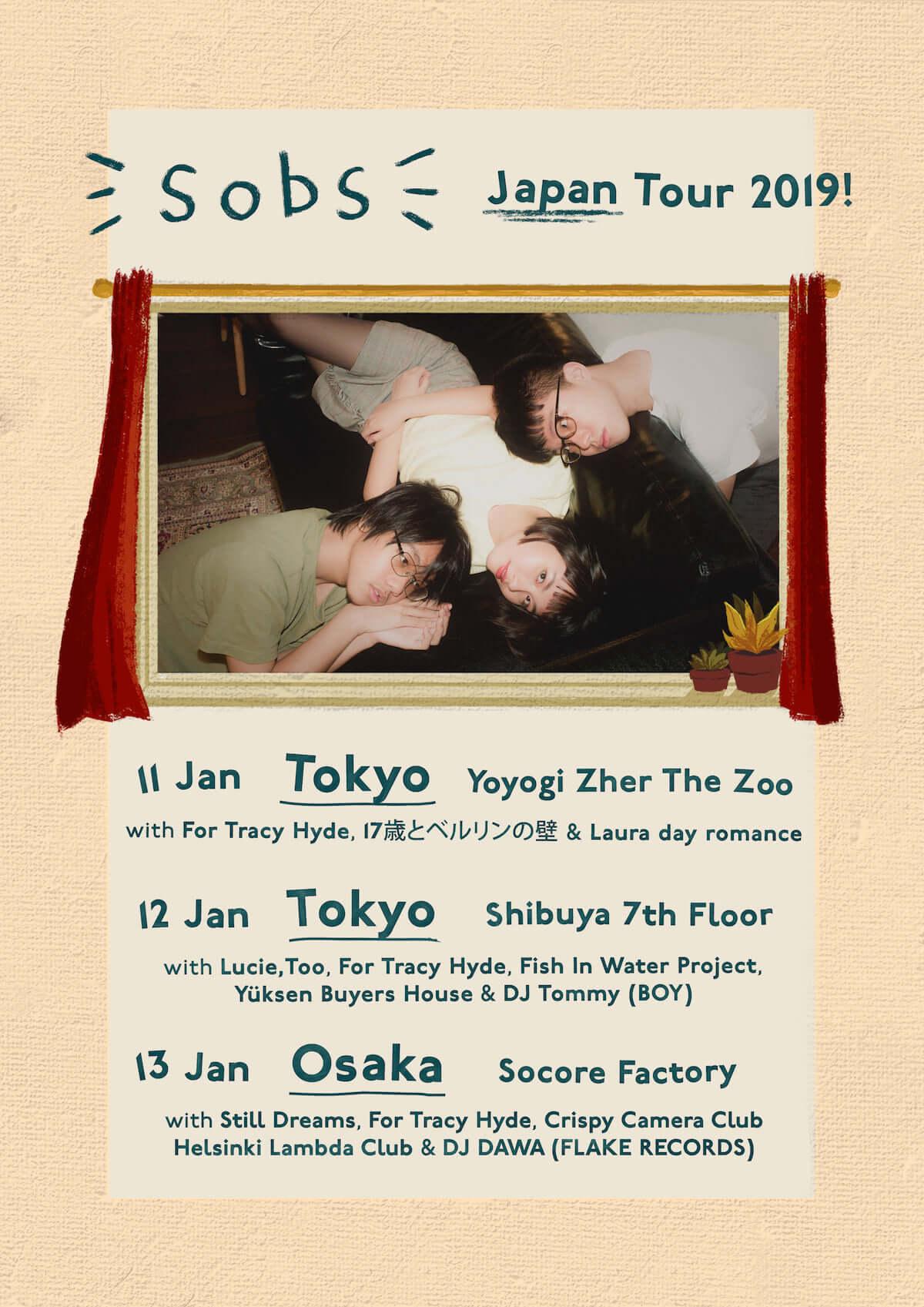 1月に来日するシンガポールのインディー・ポップ・バンド Sobs。日本で撮影されたニューMV公開 music181229-sobs-02-1200x1697
