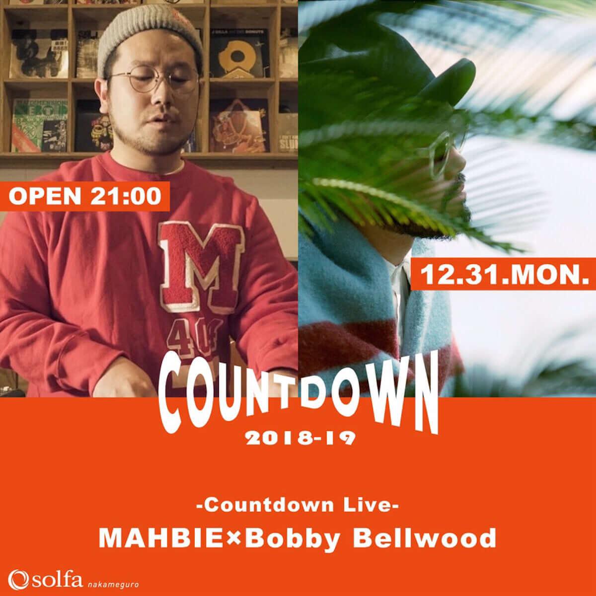 中目黒solfaの2019年カウントダウンはビートメイカーたちの祭典|MAHBIEとBobby Bellwoodのスペシャルライブで良い年明けを! solfa-181229-1200x1200