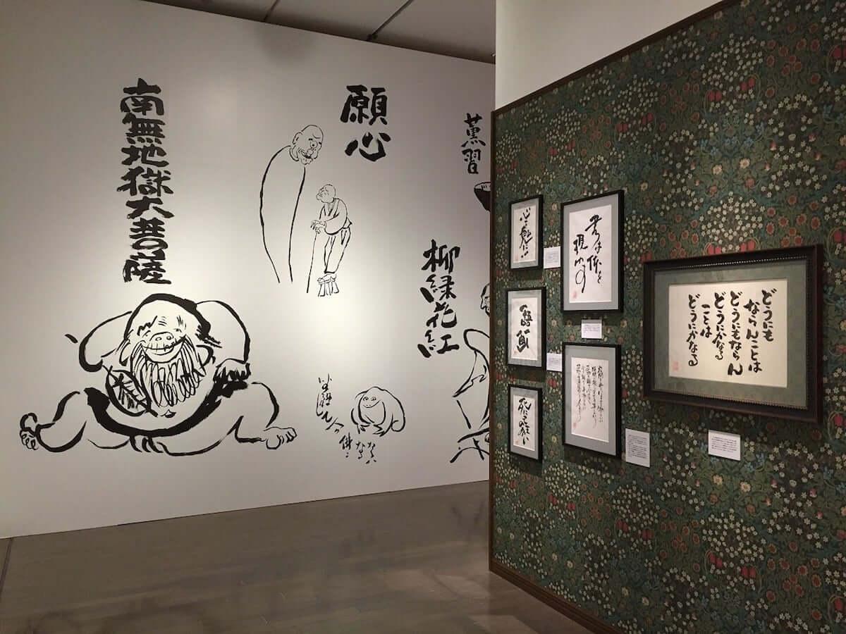 スタジオジブリ約3年ぶりの東京展覧会「鈴木敏夫とジブリ展」開催決定 art-culture190109-ghibli-suzuki-4-1200x900