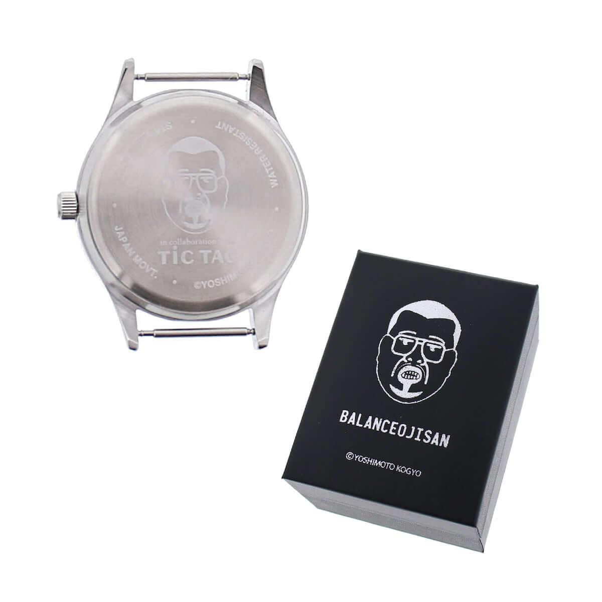 腕時計「TiCTAC」と野生爆弾くっきーのコラボ「ミスティ」と「バランスおじさん」の2種が限定発売 art-culture190109-tic-tac-8-1200x1200