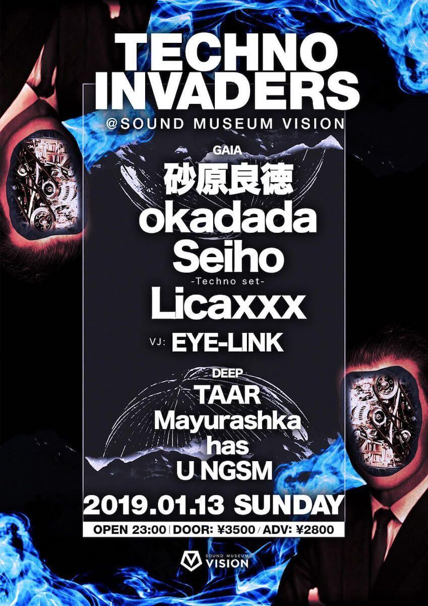 okadadaが渋谷VISIONの人気イベントTECHNO INVADERSに初登場! music190109_technoinvaders_main