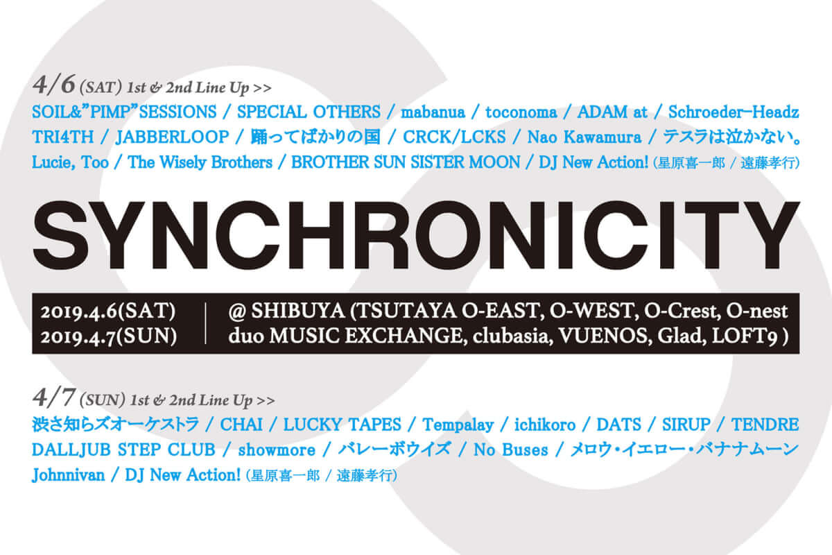 『SYNCHRONICITY'19』第2弾ラインナップ&日割り発表|第2弾でSPECIAL OTHERS、CHAI、DATS、踊ってばかりの国など15組追加 synchro19_2nd_lineup_2000-1200x800