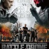 BattleDrone