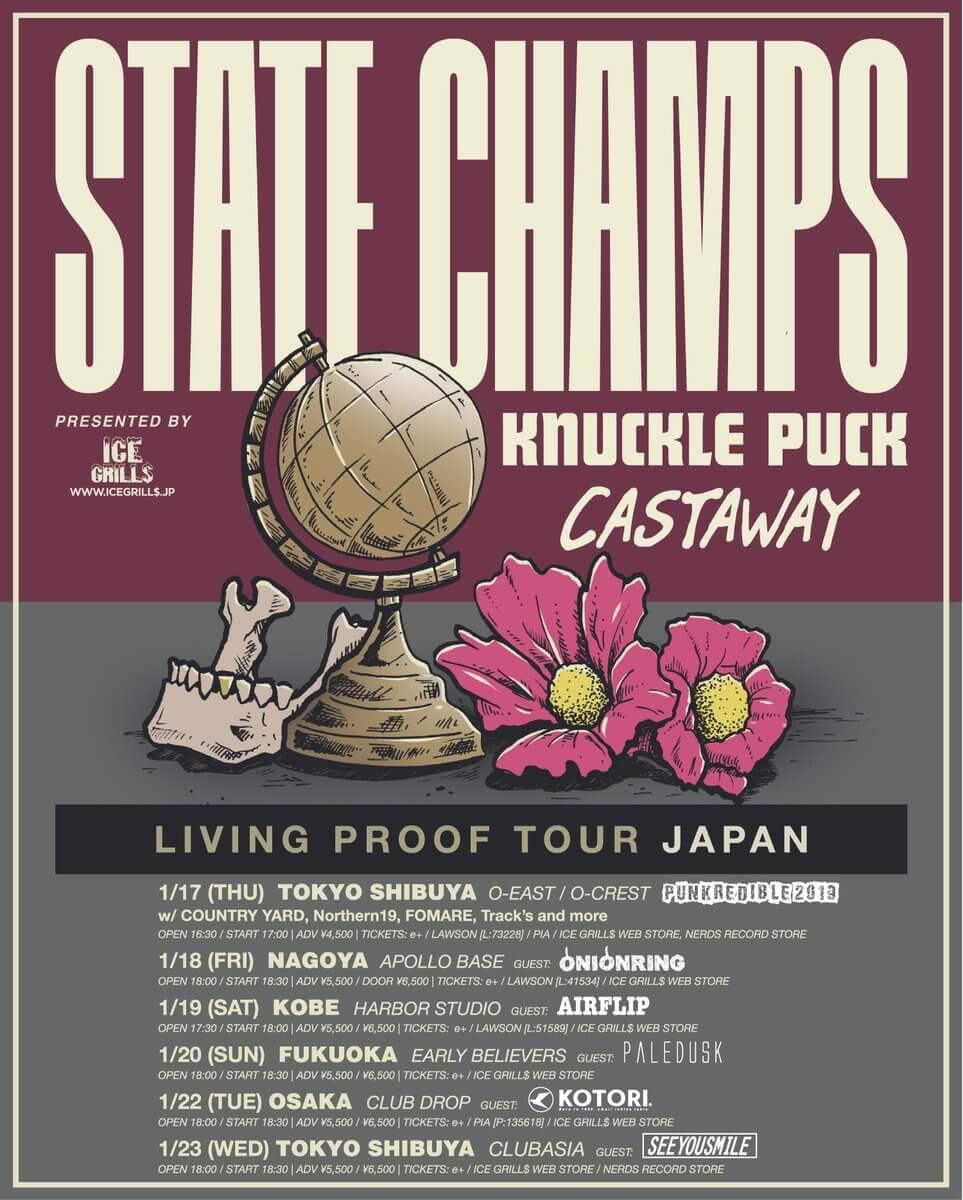 次世代ポップ・パンク3組State Champs、Knuckle Puck、Castawayによるジャパンツアーが来週スタート! music190110-statechamps-01