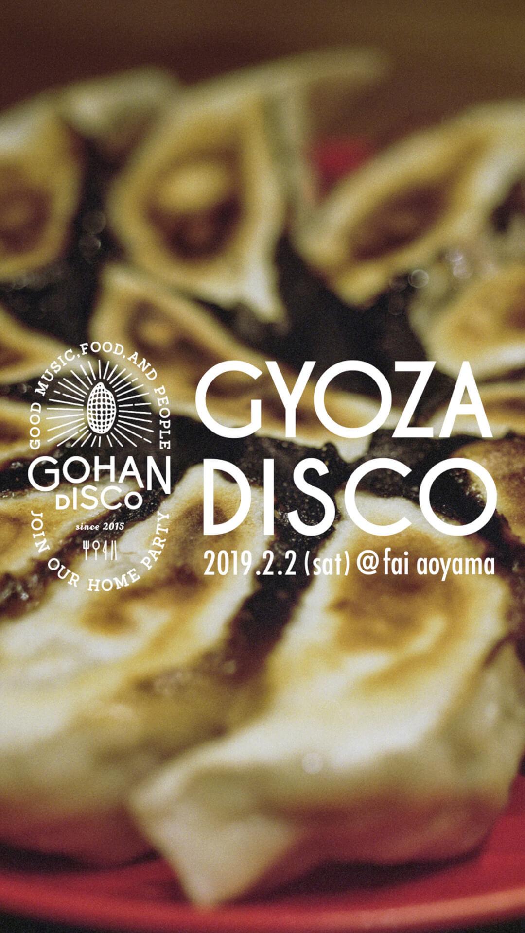 餃子食べ放題のディスコイベント<GYOZADISCO>が開催!青野賢一、ろるらり、SUKISHA、 xiangyuらが登場 food190112-gohandis7