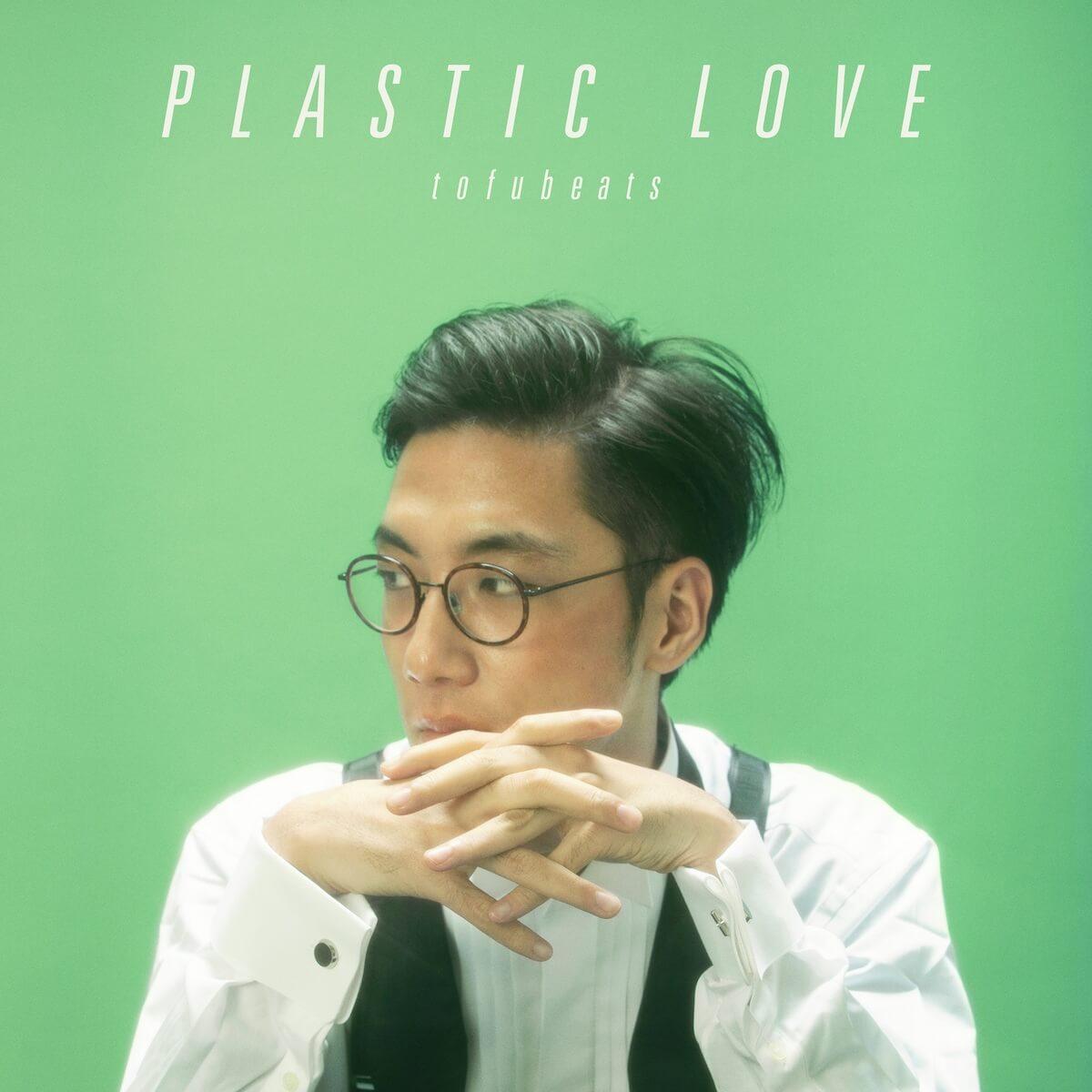 tofubeats Plastic Love