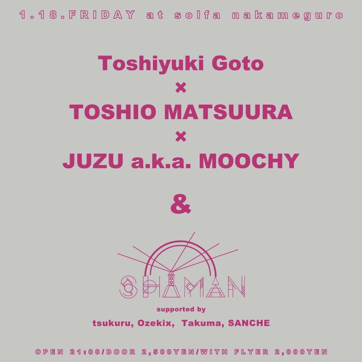 Toshiyuki Goto、TOSHIO MATSUURA、JUZU a.k.a. MOOCHYがパーティー「Colors」を中目黒solfaにて開催 music190116-solfa-colors-2-1200x1200