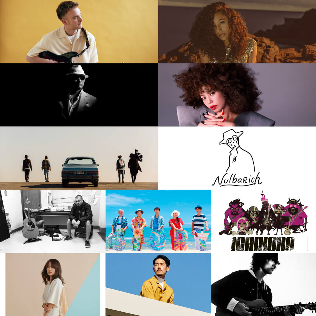 「GREENROOM FESTIVAL'19」にTom Misch出演!第1弾出演アーティスト12組発表 greenroom