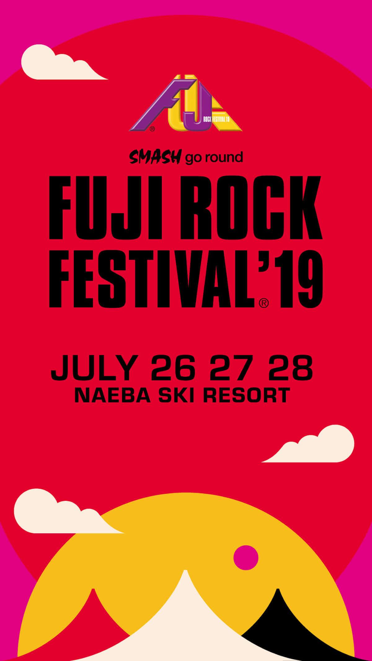 フジロック'19を超お得に楽しもう!豪華先行チケットが2月8日から予約販売開始! music190119-fujirockfestival19-2-1200x2133
