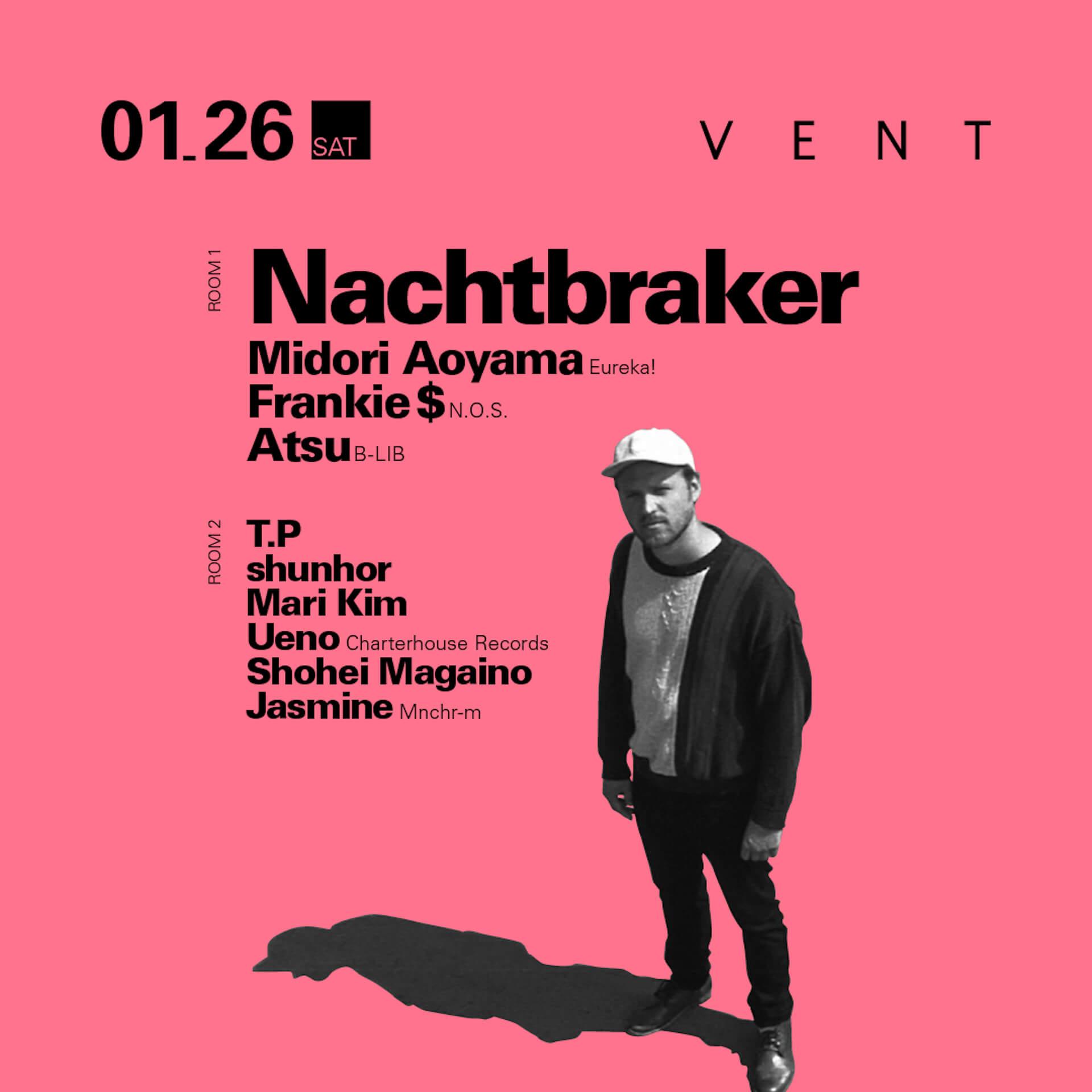 ダンスミュージック都市アムステルダムの新星Nachtbraker、来日直前インタビュー Nachtbraker