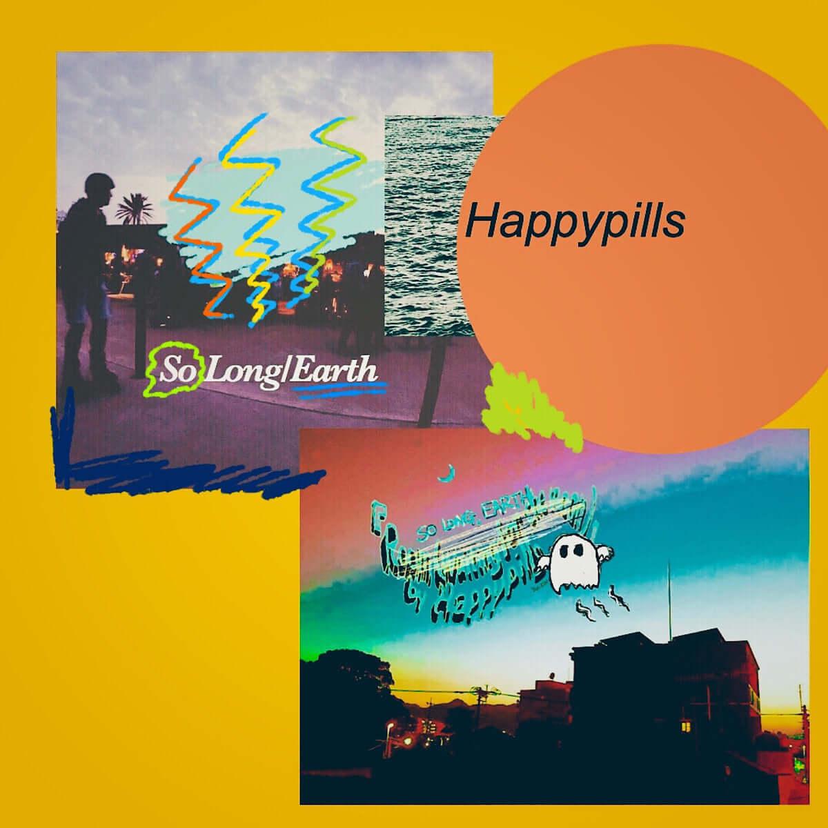 Ano(t)raksのDai OgasawaraによるインターネットのIndie Pop 最新7選 anotracks190121-indie-pop-2-1200x1200