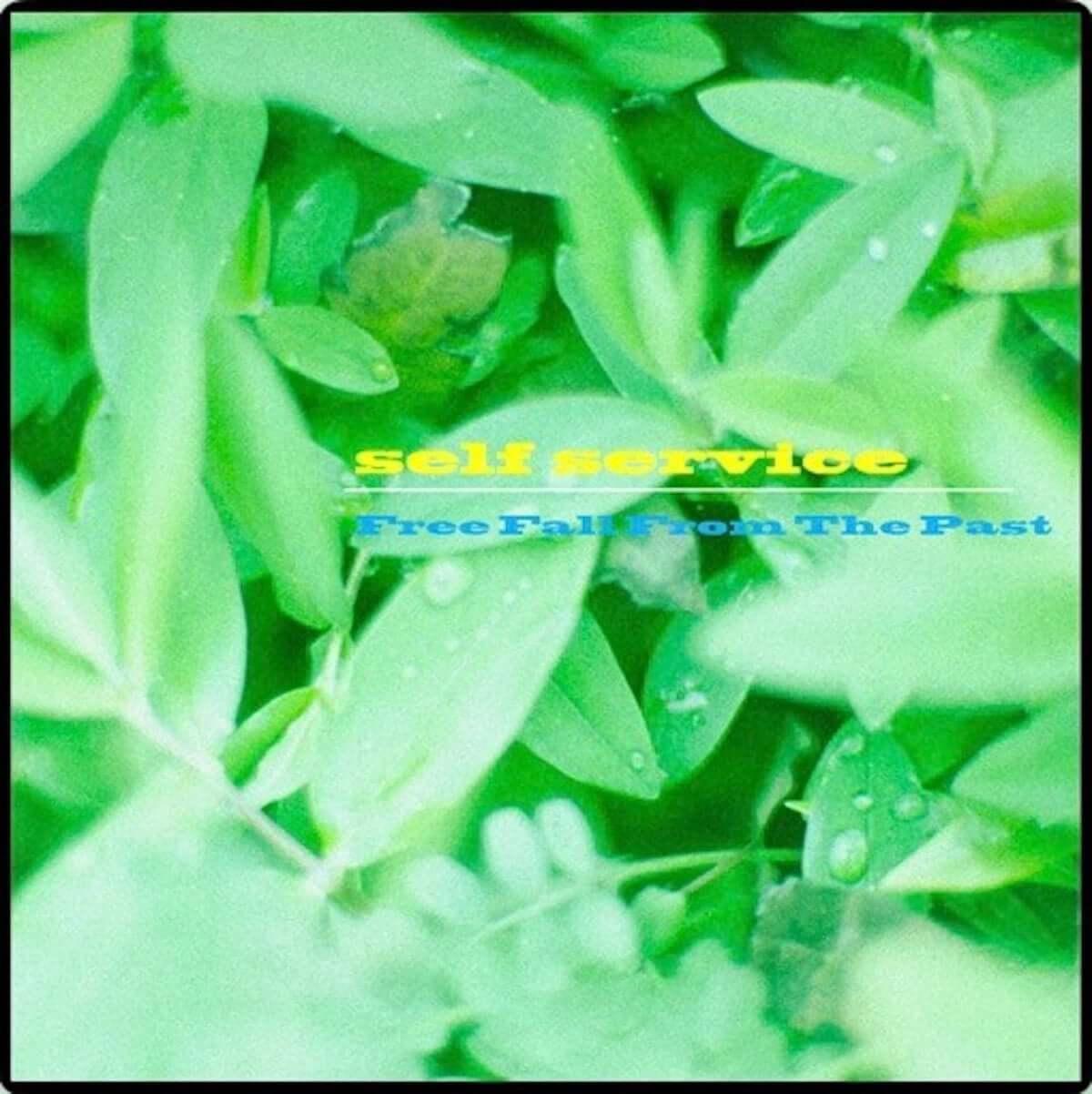 Ano(t)raksのDai OgasawaraによるインターネットのIndie Pop 最新7選 anotracks190121-indie-pop-6-1200x1202