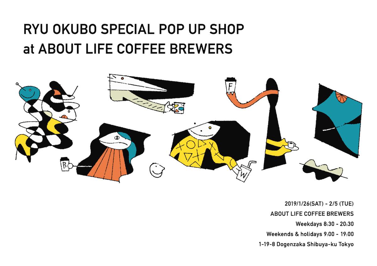 アーティスト、オオクボリュウのPOP UP SHOPが渋谷で期間限定開催 lifefashion180122_ookuboryu_01-1200x847