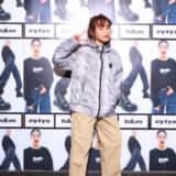 Eytys x H&M