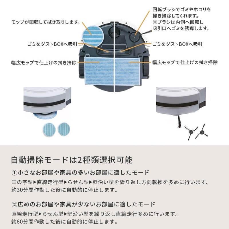 ゴミを吸引して、モップがけもしてくれるロボット掃除機が登場 tech190124_roommate_2-min