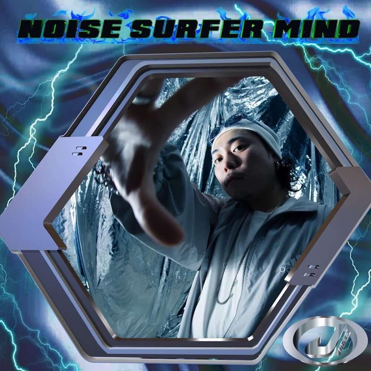 Creative Drug Store所属のJUBEEがニューシングル「NOISE SURFER MIND」をリリース|ジャケ写はRyohei Anboが撮影&アートワークはHeiyuu music190124-jubee-1200x1200