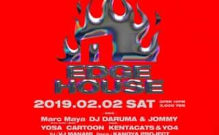 EdgeHouse