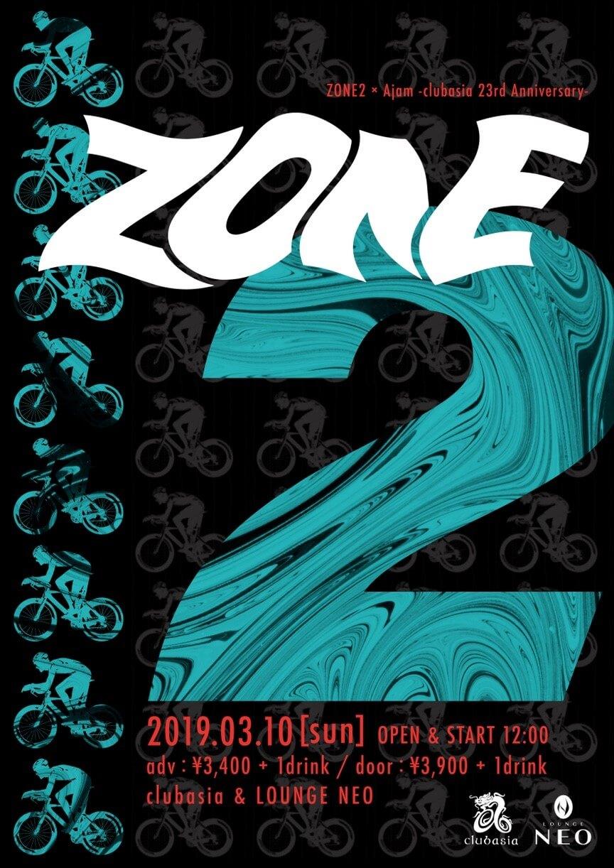 インディーバンド6組主宰「ZONE2」開催|uri gagarn、JABBA DA FOOTBALL CLUB、Dos Monosら出演 zone_01