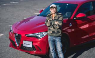 <みんモー>を手がけるクルマ好きDJ・ピストン西沢が語る、アルファ ロメオ SUVの魅力
