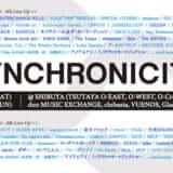 SYNCHRONICITY'19