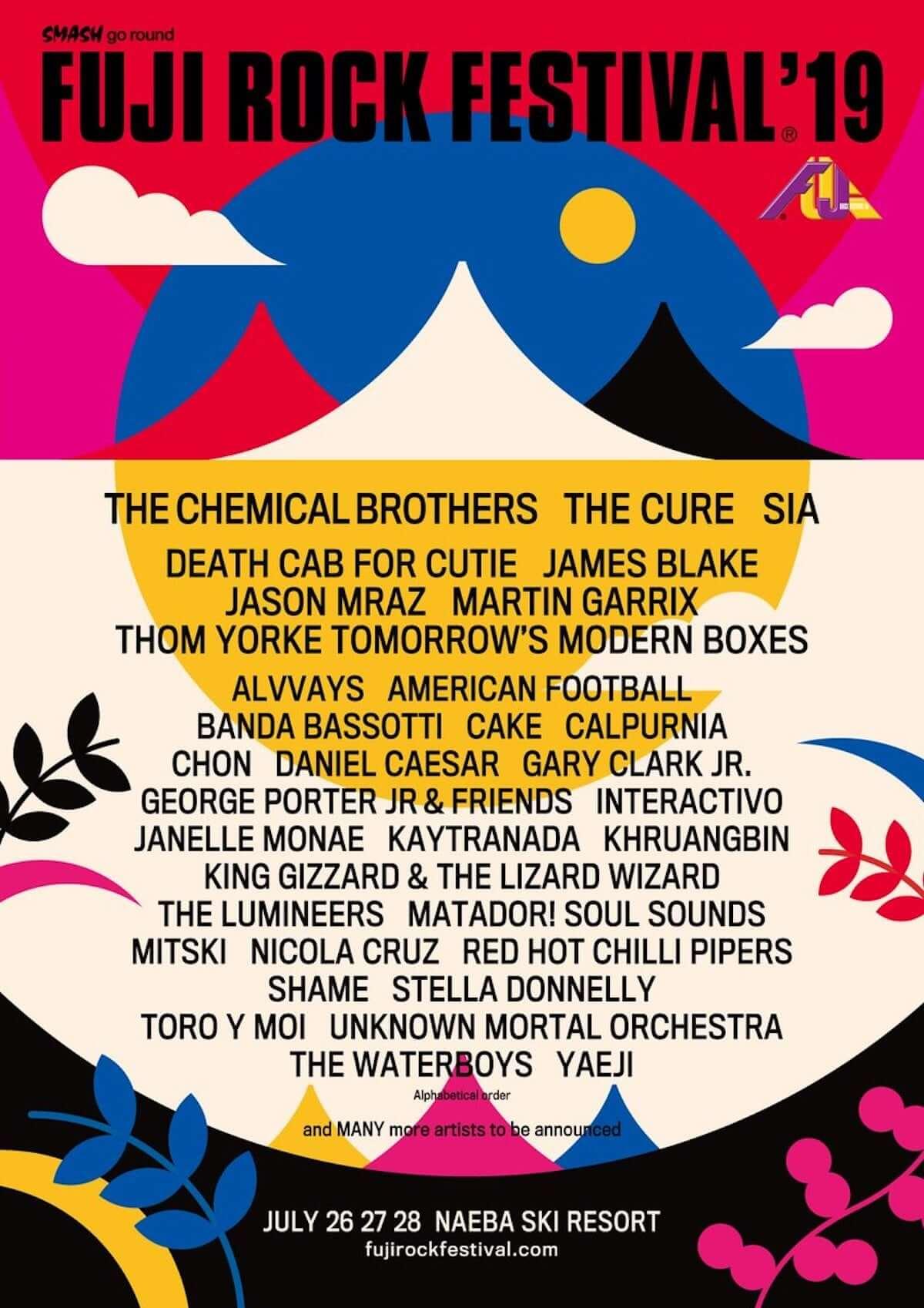 フジロック2019のラインナップ第一弾が発表に|The Chemical Brothers、The Cure、Siaら34組 fujirockfestival19-1-1200x1698