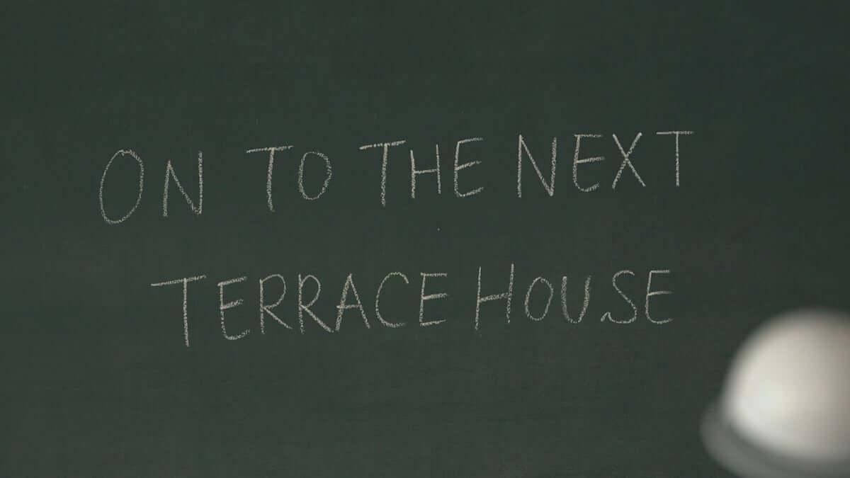 「テラスハウス」新シーズンの舞台は東京で5月にスタート|スタジオメンバーは変わらず art-culture190212-terracehouse-1-1200x675