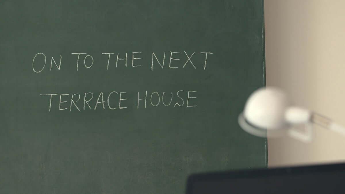 「テラスハウス」新シーズンの舞台は東京で5月にスタート|スタジオメンバーは変わらず art-culture190212-terracehouse-3-1200x675