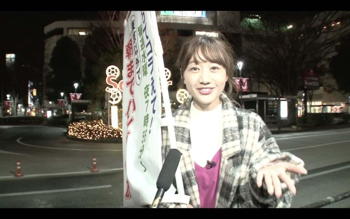 モデル・高田秋 「笑コラはしご酒」での酒飲み姿に視聴者悶絶! life-fashion190213-takadashu-3-1200x750