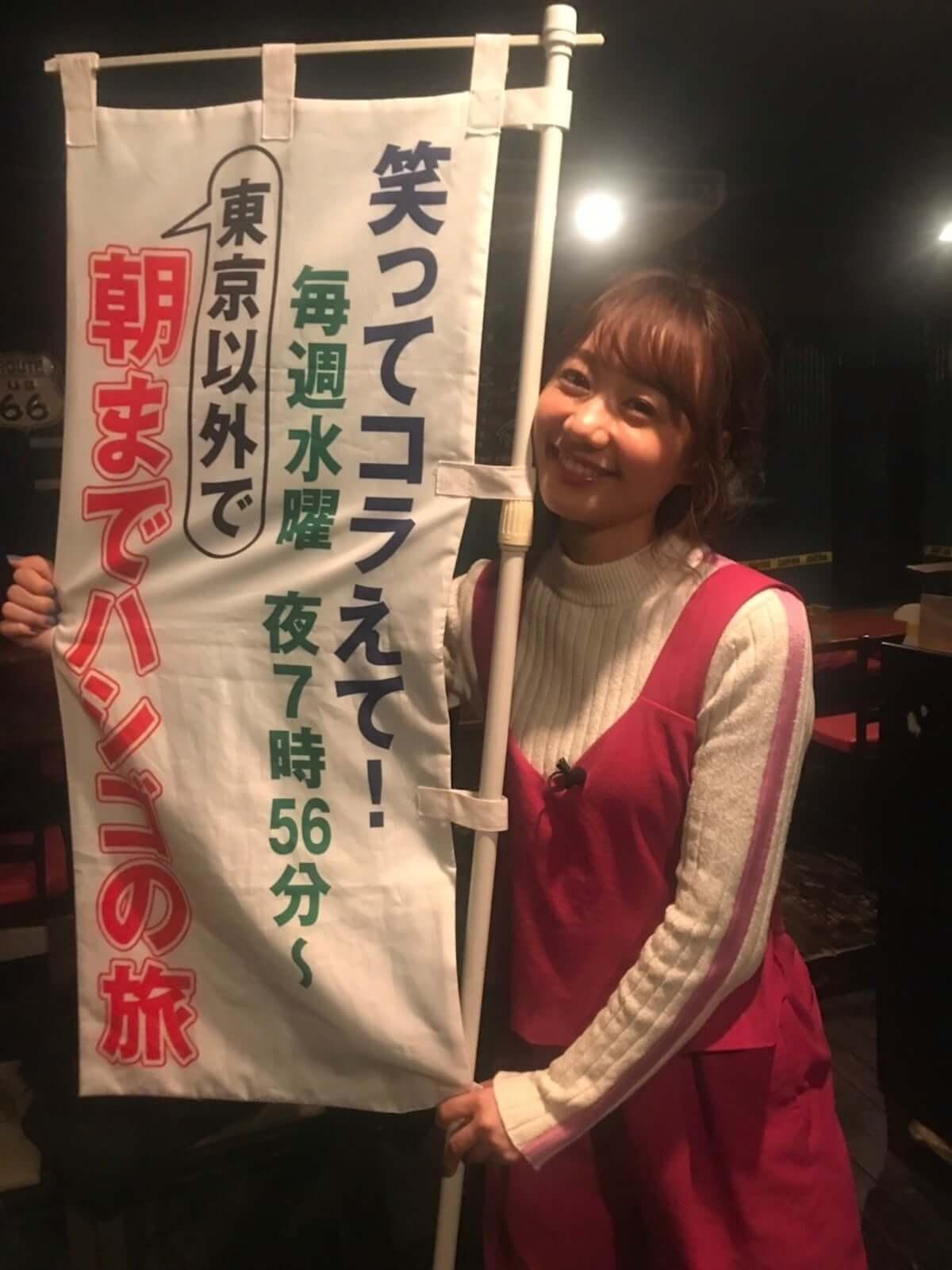 モデル・高田秋 「笑コラはしご酒」での酒飲み姿に視聴者悶絶! life-fashion190213-takadashu-5-1200x1601
