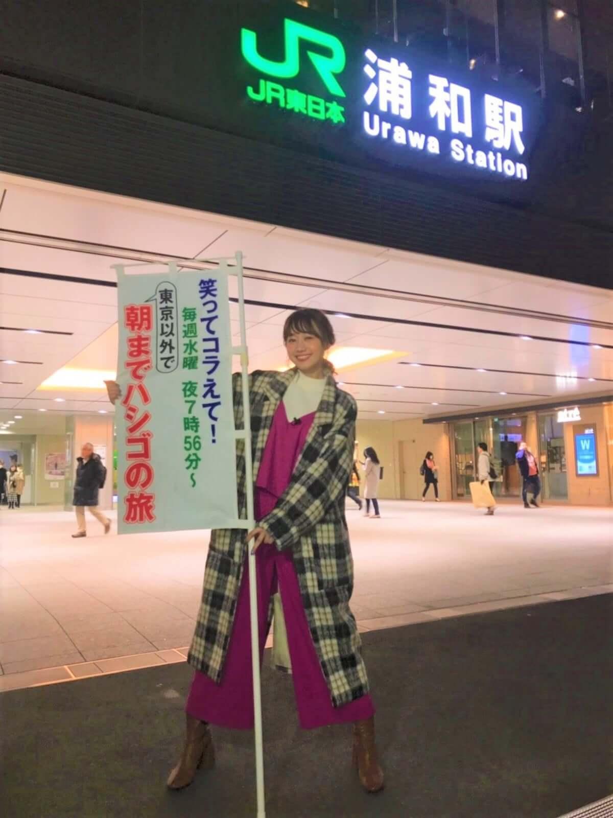 モデル・高田秋 「笑コラはしご酒」での酒飲み姿に視聴者悶絶! life-fashion190213-takadashu-6-1200x1601