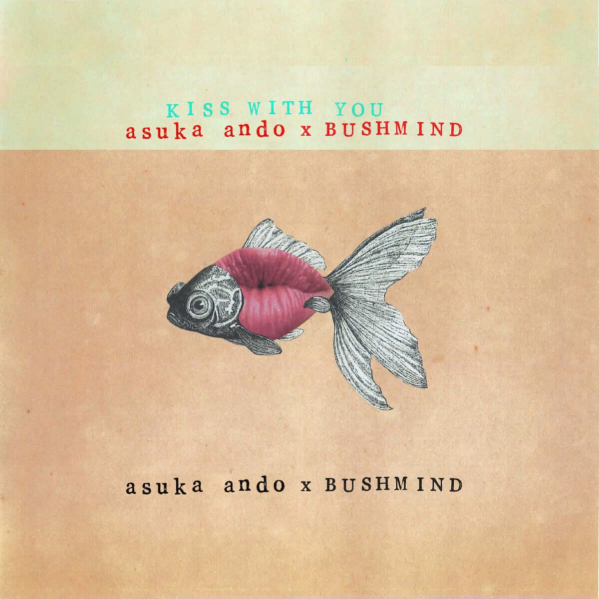 Bushmindとasuka andoのコラボシングルが7inchで3月にリリース|B面にはB面にはsugar plantによるDub remixも music190214-bushmind-asuka-ando-3-1200x1200