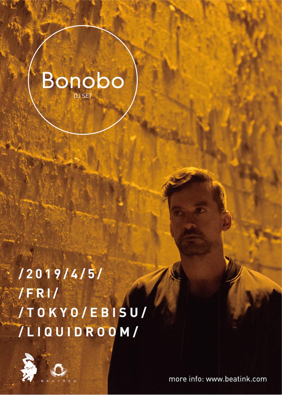 BonoboのDJセットが4月にLIQUIDROOMで急遽開催決定 music190215-bonobo