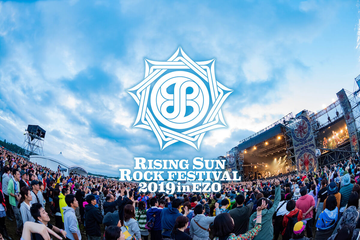 NUMBER GIRLがオリジナルメンバーで復活!「RISING SUN ROCK FESTIVAL 2019 in EZO」第1弾発表 music190214-rsf-1