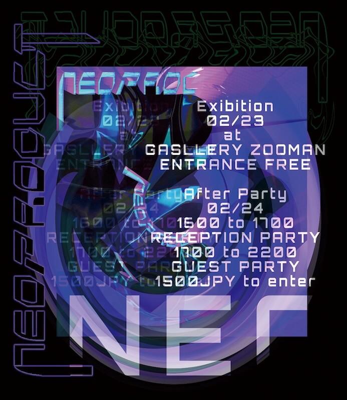 NEO PRODUCTION|新進気鋭の若手アーティスト3名による1日だけの合同展示会が渋谷で開催 fashion190220_neoproduction_main