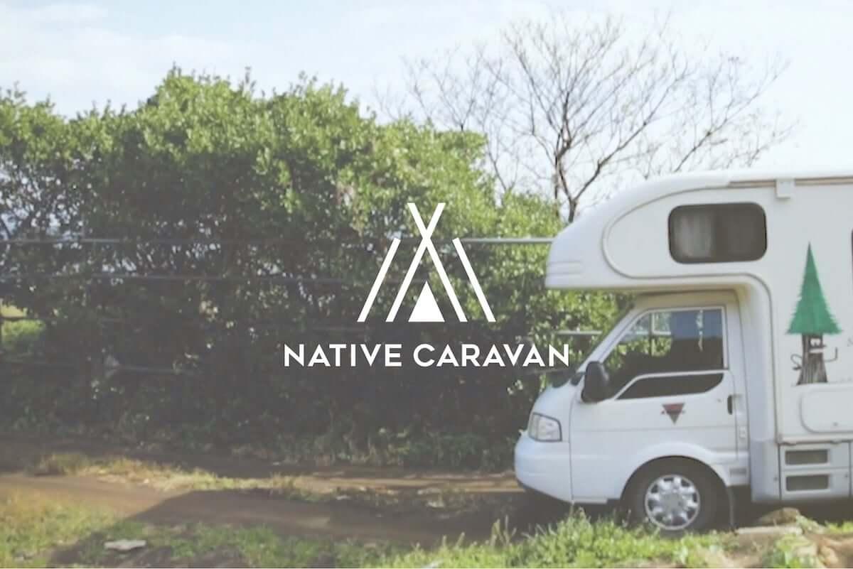 キャンピングカーの新たな利用法を提案。NATIVE CARAVANがコンセプトムービーを公開 life-fashion190220-native-caravan-6-1200x801