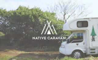 キャンピングカーの新たな利用法を提案。NATIVE CARAVANがコンセプトムービーを公開